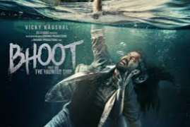 Bhoot: Part One The Haunted Ship